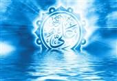 «اعاده اموال نامشروع» شرط علی(ع) برای پذیرش حکومت