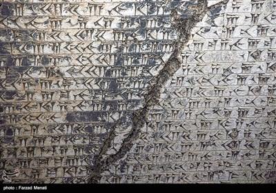 در ارتفاع چندین متر از سطح زمین، کتیبه داریوش یا همان کتیبه بیستون قرار دارد. آن را بزرگترین کتیبه جهان و از مشهورترین سندهای تاریخ جهان در زمان هخامنشیان به شمار میآید، که توضیحی دربارهٔ پیروزی داریوش بزرگ بر گوماته مغ و به بند کشیدن یاغیان در سه زبان عیلامی، بابلی، پارسی باستان میدهد.