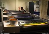 دهههای مهم برای یک کسب و کار چاپی
