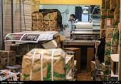 تعطیلی اتحادیه چاپخانه داران استان قزوین ضربه مهلکی به بدنه صنعت چاپ خواهد بود