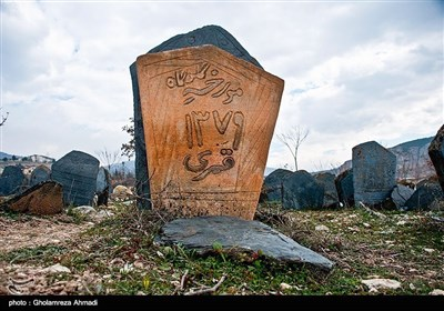 """مازندران کا """"سفید قبرستان"""""""
