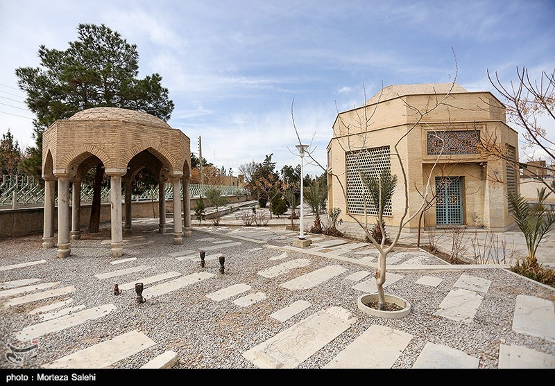 Takht-E Foulad: A Historical Cemetery in Iran's Isfahan