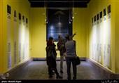نمایشگاه شور و شین در باغ موزه قصر