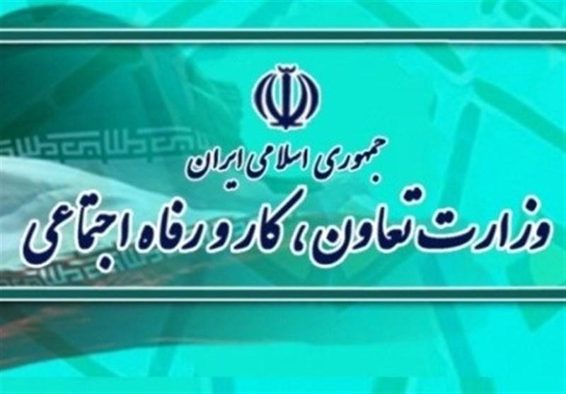 حضور تعاونیهای استان مرکزی در جشنواره تعاونیهای برتر 25 درصد افزایش یافت