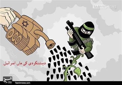 دہشتگردی کی ماں اسرائیل!