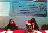 """ندوه فی صنعاء تحت شعار """"الزهراء (ع) أنموذج للتربیة القرآنیة"""""""