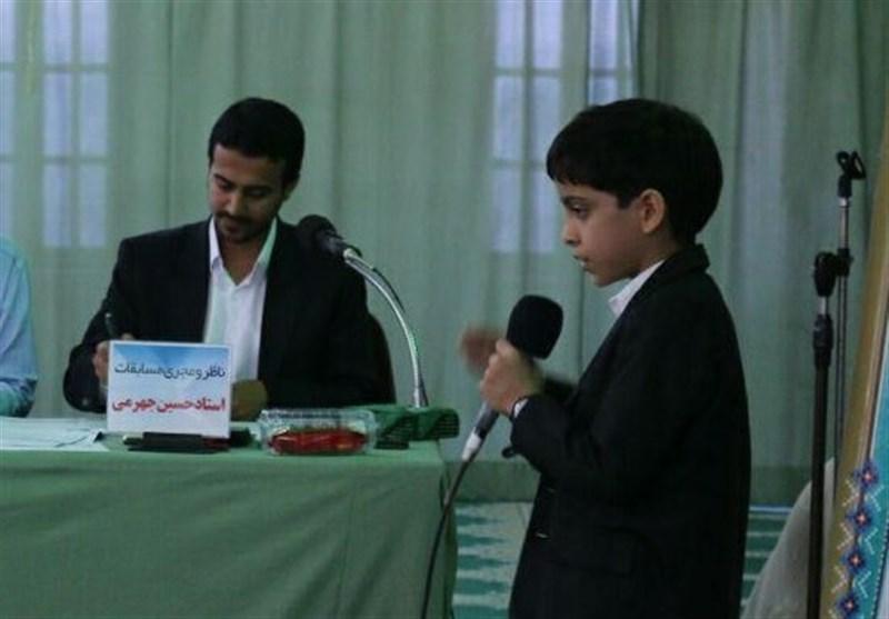 بوشهر|برگزیدگان جشنواره فرزندان محراب معرفی شدند