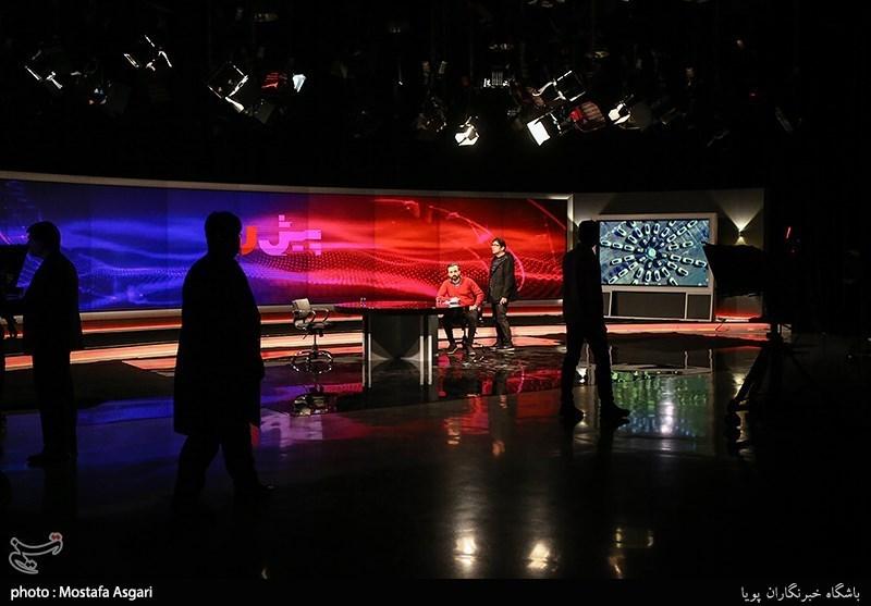 پشت صحنه برنامه تلویزیونی پیش رو