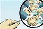طرح «اعاده اموال نامشروع»| مخالفان طرح اعاده اموال نامشروع مارک نااهلی به پیشانی خود میزنند