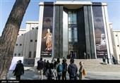 بالصور.. افتتاح متحف اللوفر فی طهران