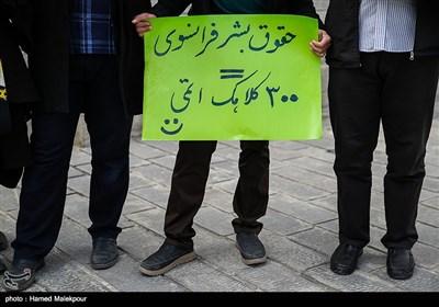 تجمع دانشجویان مقابل وزارت امور خارجه در اعتراض به سفر ژان ایو لودریان وزیر امور خارجه فرانسه به ایران