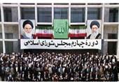 درباره نامه رضایی به کروبی(2): چرا چپهای حامی «خالد بن ولید» در انتخابات مجلس چهارم شکست خوردند؟