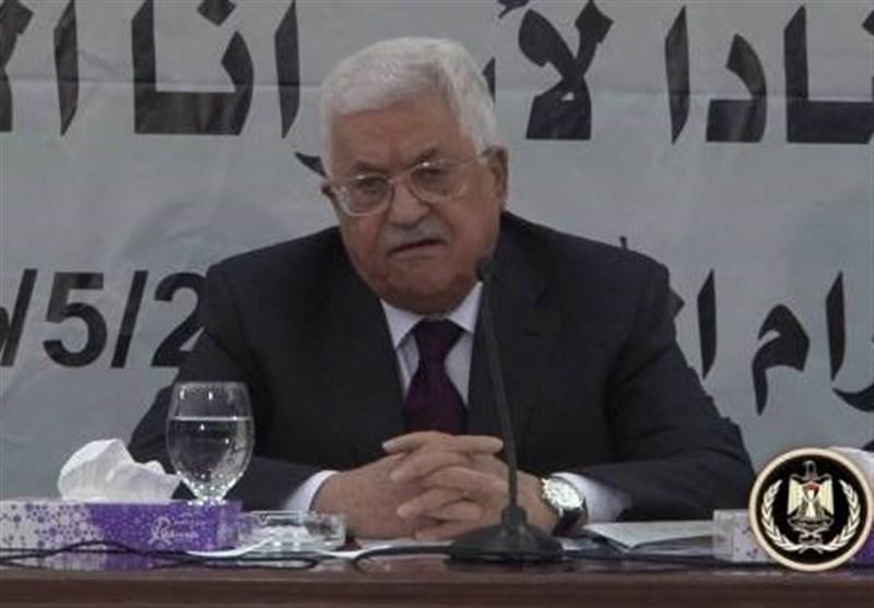 Siyonist Gazete Yazarı: Abbas'ın Hedefi Gazze'yi Yönetmek