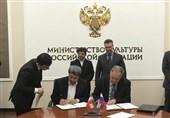 بنیاد رودکی و کنسرواتوار چایکوفسکی تفاهمنامه امضا کردند