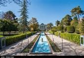 """حدیقة """"ارم"""" فی شیراز.. جمال الطبیعة وتاریخ یمتد إلى أربعة قرون + فیدیو وصور"""
