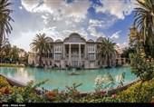 """حديقة """"إرم"""" في مدينة شيراز"""