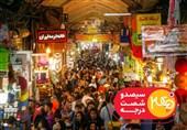 «360 درجه» قدرت خرید خانواده ایرانی را محاسبه میکند + فیلم