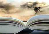 142 کتاب از خاطرات، وصیت نامه و زندگی نامه شهدای استان خراسان جنوبی تدوین شد