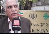 گزارش ویژه تسنیم از مرکز تحقیقات زبان فارسی ایران و پاکستان؛ بزرگترین مرکز نگهداری نسخ خطی فارسی خارج از کشور +فیلم و تصاویر