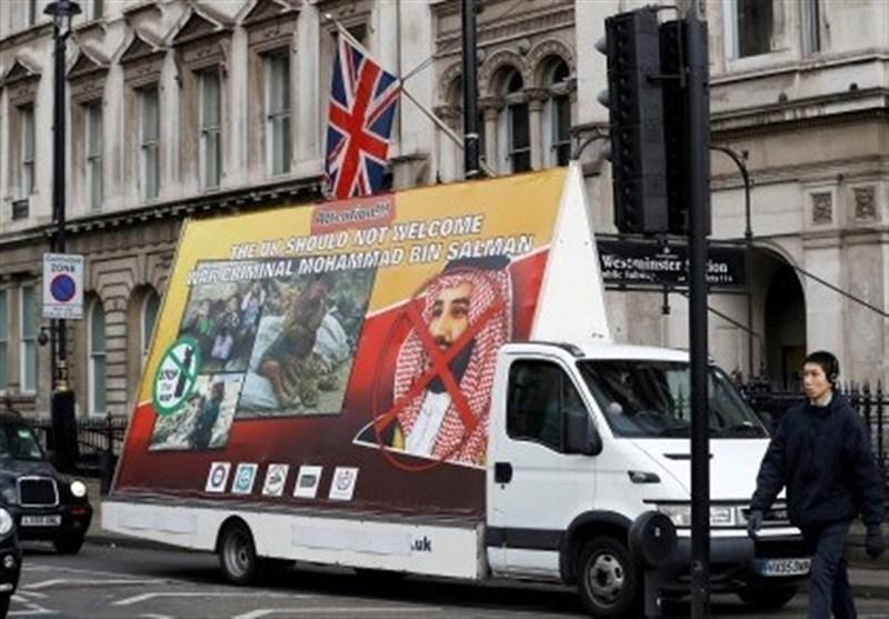 Royal Welcome, Protests Await Saudi Crown Prince on UK Trip