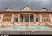 """حدیقة """"نارنجستان قوام"""" فی شیراز+صور"""