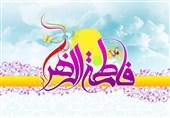 جشنهای میلاد حضرت فاطمه زهرا(ع) در 9 نقطه استان سمنان برگزار شد