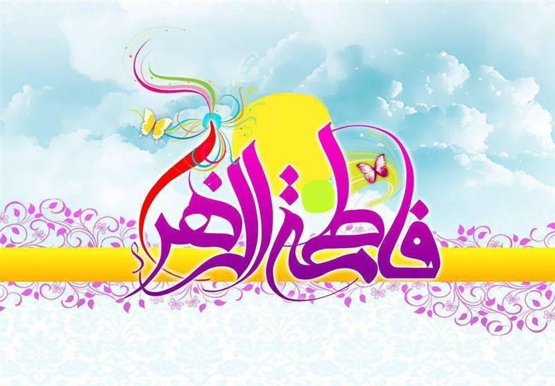 برنامه های شبکه دو به مناسبت ولادت حضرت فاطمه زهرا (س) و گرامیداشت روز زن و مقام مادر