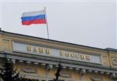 احتیاطیات روسیا الدولیة عند أعلى مستوى منذ نهایة 2014