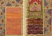 حکایت دخترخوشنویس پادشاهی که 3سرزمین ایران را بهباد داد