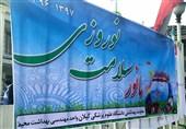 ساری| ایستگاههای سلامت نوروزی در محورهای استان مازندران به گردشگران خدماترسانی میکنند