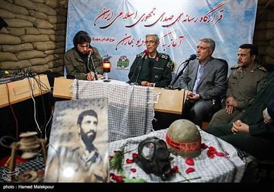 مراسم آغاز به کار رادیو بهاران با حضور سرلشکر محمد باقری رئیس ستاد کل نیروهای مسلح