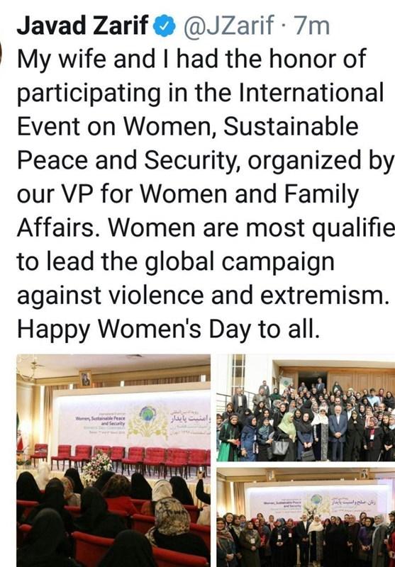 توئیت ظریف به مناسبت روز زن