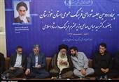 اهواز| برگزاری شورای فرهنگ عمومی خوزستان با حضور وزیر ارشاد در اهواز به روایت تصاویر