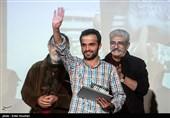 اسامی برگزیدگان جشن تصویر سال و جشنواره فیلم تصویر اعلام شد