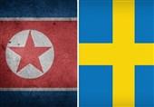آیا مذاکرات سوئد و کرهشمالی زمینهساز دیدار کیم و ترامپ میشود؟
