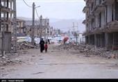 Magnitude 5.3 Quake Jolts Western Iran, Leaves 23 Injured