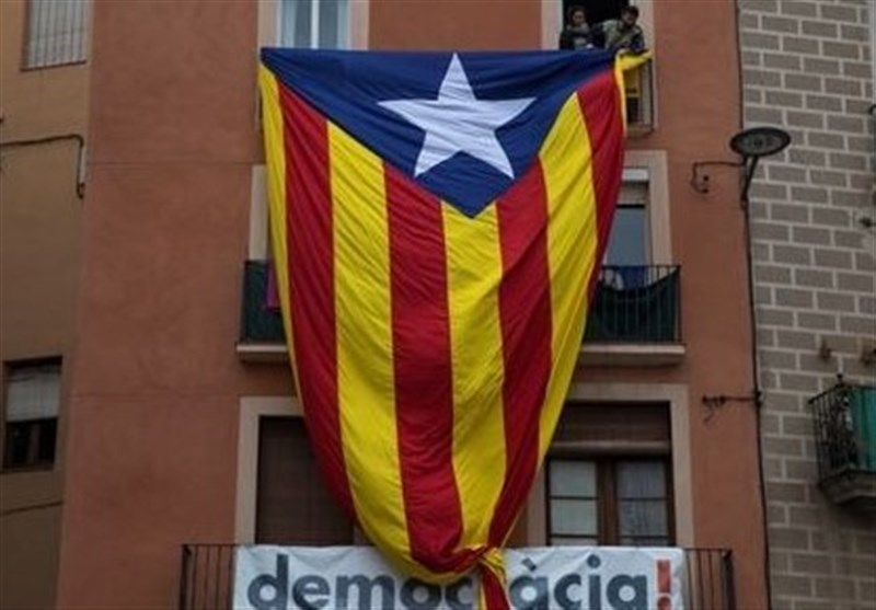 Catalan Parliament Postpones Vote on New Leader