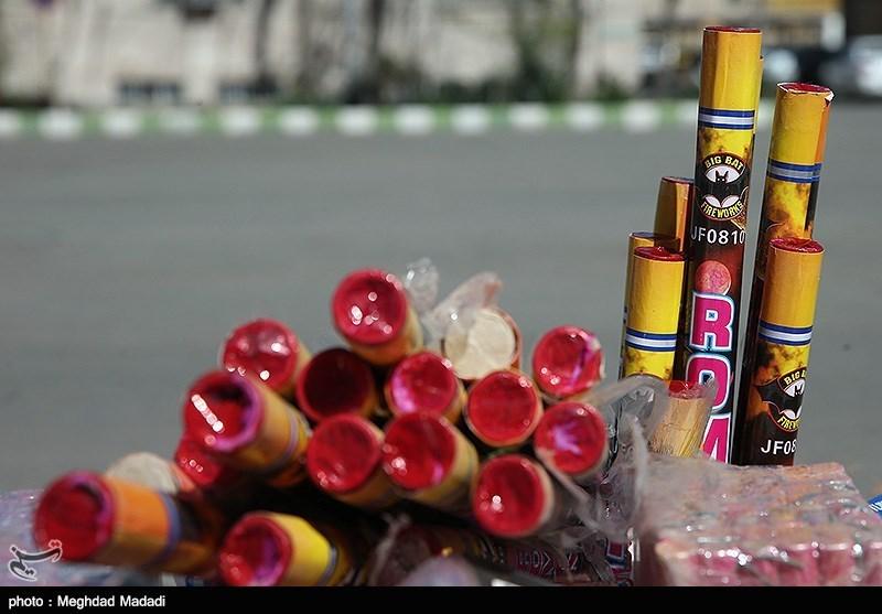 انفجار و آتشسوزی مواد محترقه در نازیآباد حین فروش