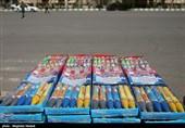 600 هزار عدد انواع مواد محترقه در مازندران کشف شد