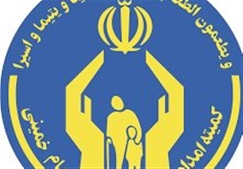 خرید کالای خارجی در کمیته امداد ممنوع شد