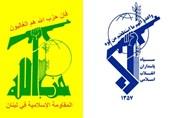 حزب اللہ کی جانب سے اھواز فوجی پریڈ پرحملے کی شدید مذمت