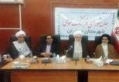 ایلام|وحدت و همبستگی ملت ایران عامل اصلی خشم استکبار جهانی است