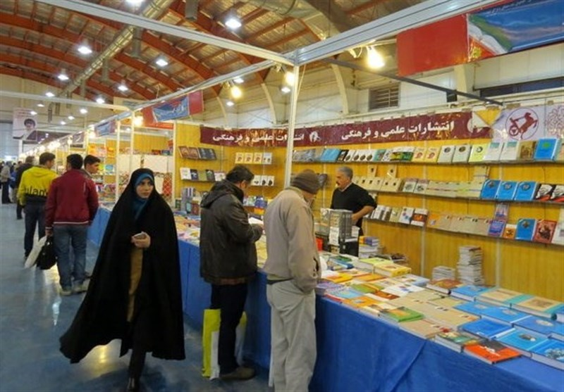 Annual Int'l Book Fair Opens in Tehran