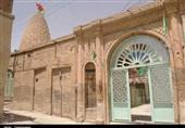 Imamzadeh Jafar: A Historical Mausoleum in Borujerd, Western Iran