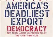 گزارش ویژه تسنیم| از شعار تا عمل؛ تمدید دوره «حکومت وحدت ملی» افغانستان و دموکراسی آمریکایی