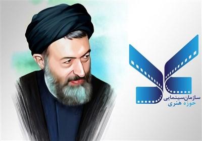 زندگی شهید بهشتی به روایت سینما