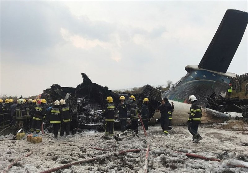 Nepal Police Say at Least 38 Dead in Plane Crash