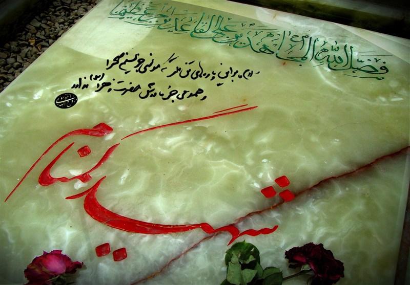 فارس| مقبره شهدای گمنام پاسارگاد و صفاشهر احداث میشود