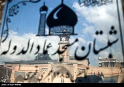 مسجد عمادالدوله