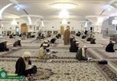 مشهد|آزمون ادواری اداره پاسخگویی به سئوالات دینی در حرم رضوی برگزار شد